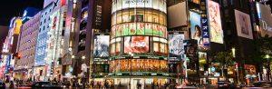 japan advertising billboards
